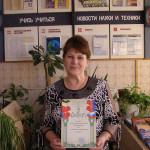 Фото Старовойтовой с дипломом