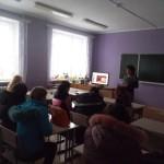 Фото выступления Кожариновой с презентацией