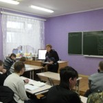 Фото открытого урока