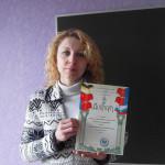 Фото Романенко с дипломом