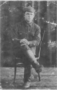 Голосов Василий Семенович