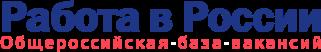 Баннер «Работа в России»