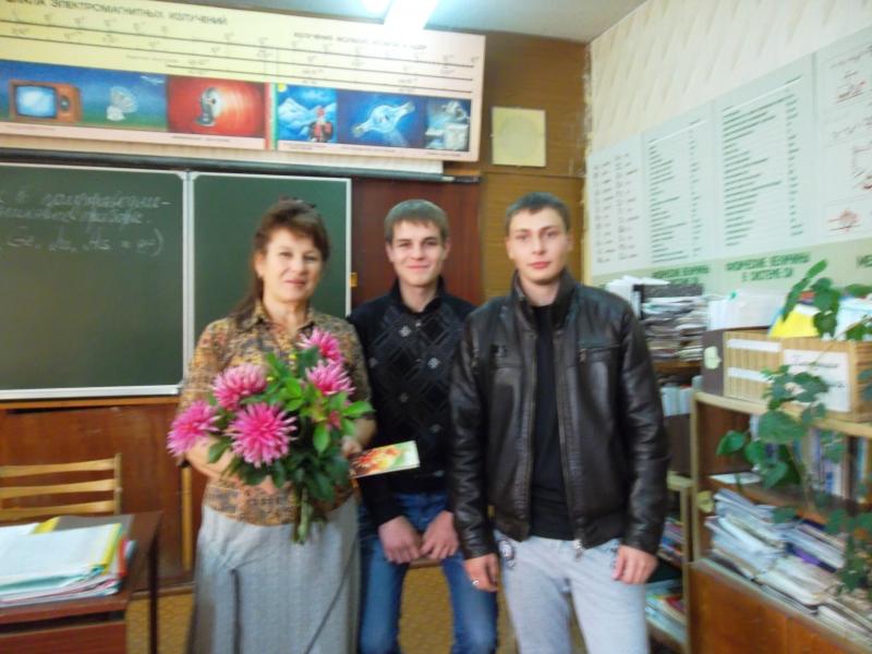 Поздравление преподавателей техникумов