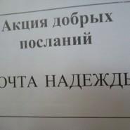 SAM_8429_800x600