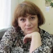 Ракитина Людмила Владимировна