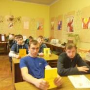 1 фото студентов