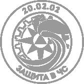 Специальность СПО «Защита в чрезвычайных ситуациях»