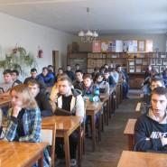 Фото обучающихся