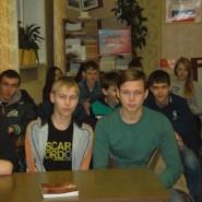 1 фото участников игры