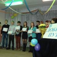 3 фото вручение дипломов