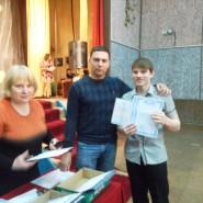 2 фото вручение дипломов