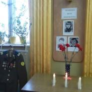 свечи памяти и скорби