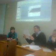 1 фото с заседания