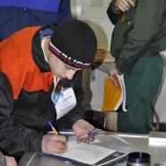 3 фото регистрации участника