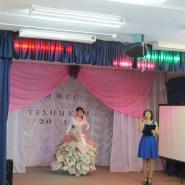 1 фото к Мисс техникум - 2016