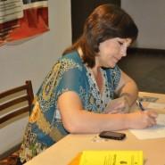 3 фото регистрации