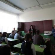 1 фото в классе