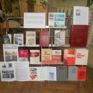 фото книжной выставки