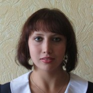 Парфененкова Ольга