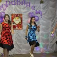 3 фото праздничной программы