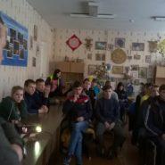 2 фото лекции