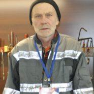 Ломакин Александр Павлович