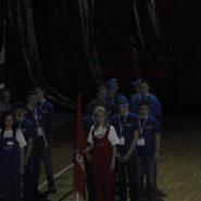 3 фото торжественная церемония открытия