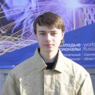 Леонов Вячеслав Александрович