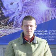 Лоптев Сергей Андреевич