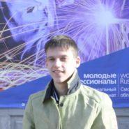 Мотреску Троян Троянович