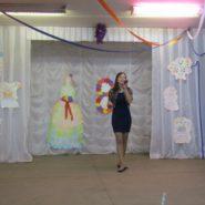 2 фото мероприятия