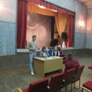 4 фото заседания