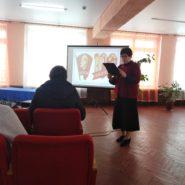 1 фото мероприятия