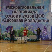 2 фото участия в спрартакиаде