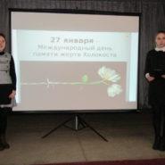 3 фото мероприятия