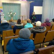 Фото мероприятия