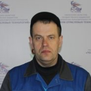 Марудин Сергей Александрович