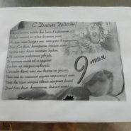 Данилова Ольга