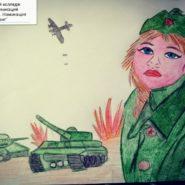 Новикова Лидия 1 рисунок