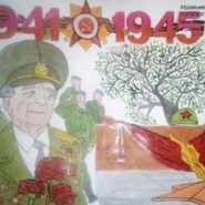 Муравьева Екатерина